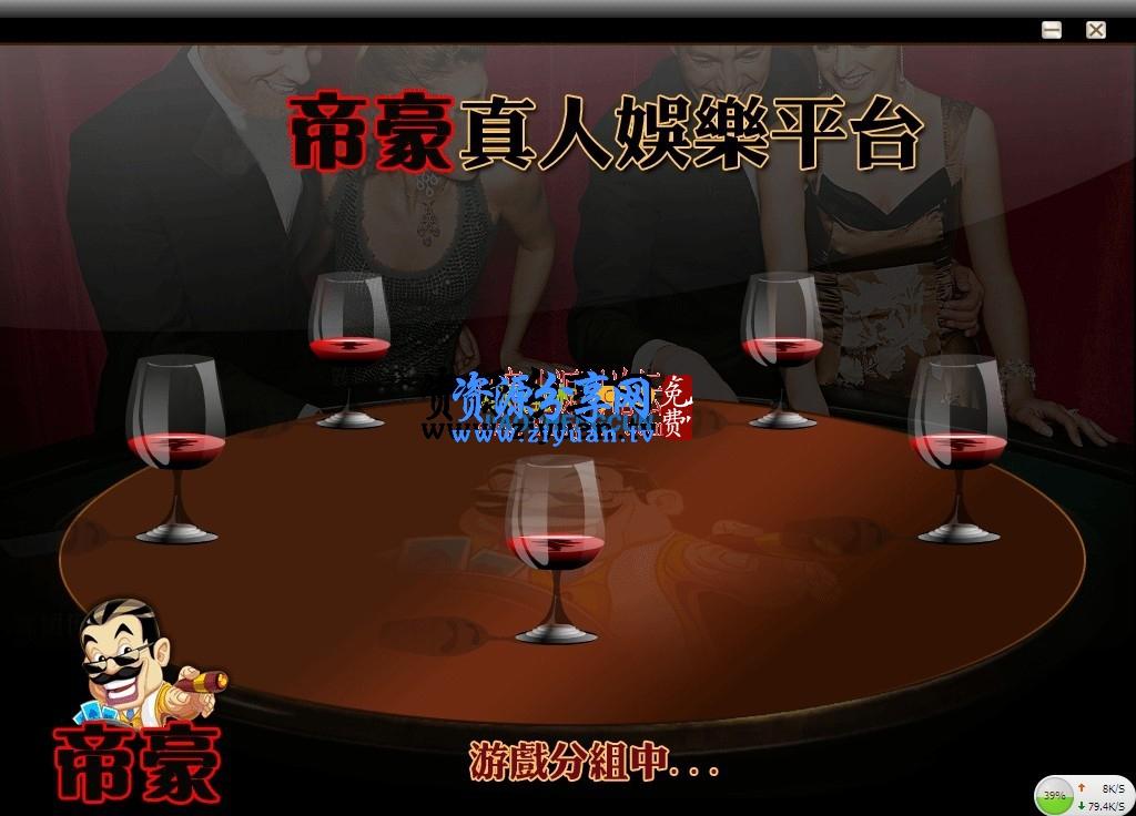 维加斯棋牌平台-6 游戏全带高智商机器人包括地主可控制输赢