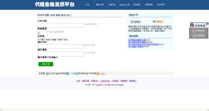 代理 IP 提取网站源码,DEDECMS 内核,代理自助提取系统