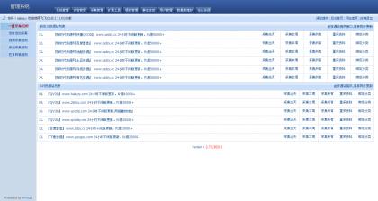 手机在线电影网站源码(带有解析采集)下载(采集微信文章的网站源码) (https://www.oilcn.net.cn/) 综合教程 第1张