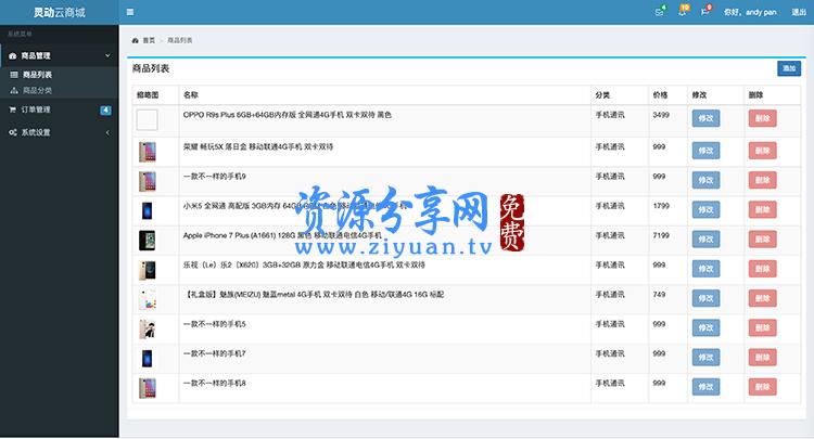 淘宝购买的最新 2800 套微信小程序游戏源码附搭建视频教程