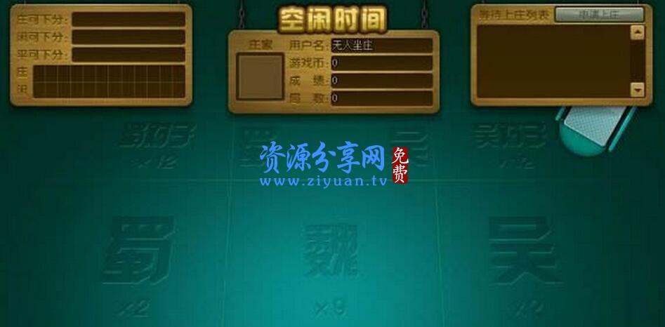 傲翼新旋风棋牌游戏带手机客户端源码