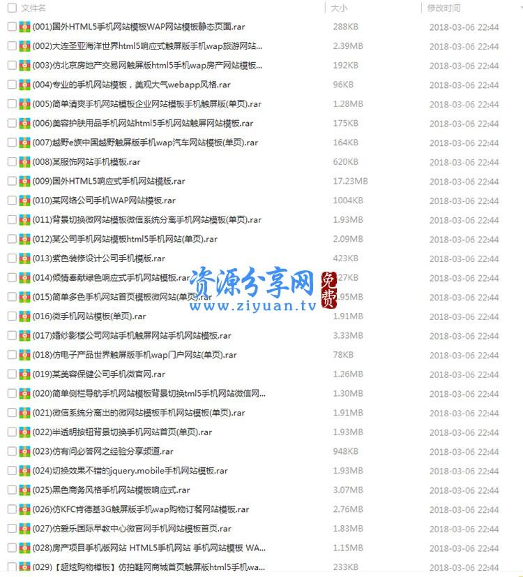 织梦 dedecms 最新 1570 套 html5 响应式企业网站源码模板带手机 wap 带后台