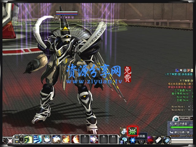 RF ONLINE 全套 3D 网络游戏源码