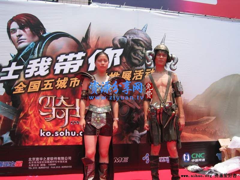 3D 网络游戏 knight online 骑士最新源码分享