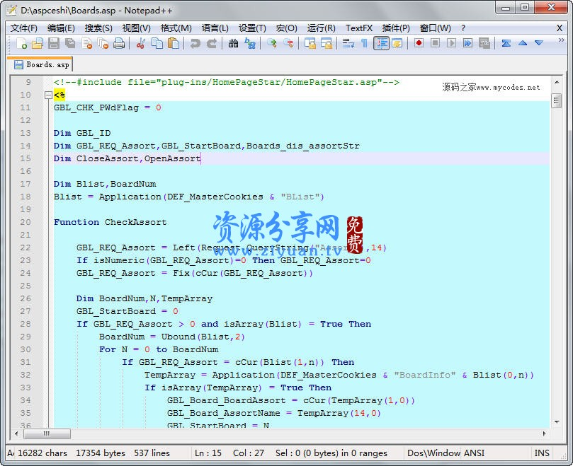 Notepad++ 7.6.5 中文版