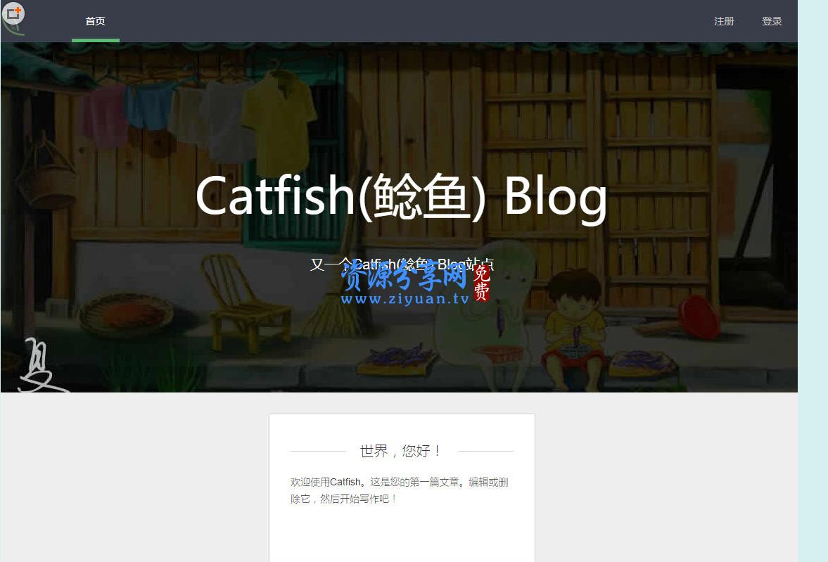 Catfish(鲶鱼) Blog 系统 2.0.72