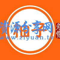 柚子便利店小程序 1.1.4
