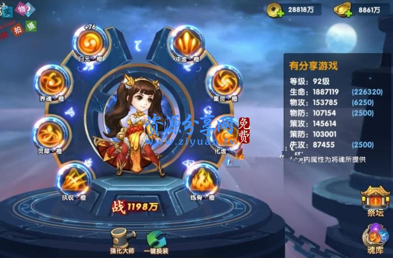 三国手游【无敌 OL】2019 总结版