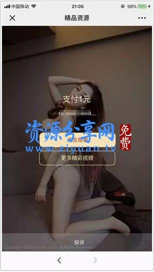 2019 强防封云赏 v4.0