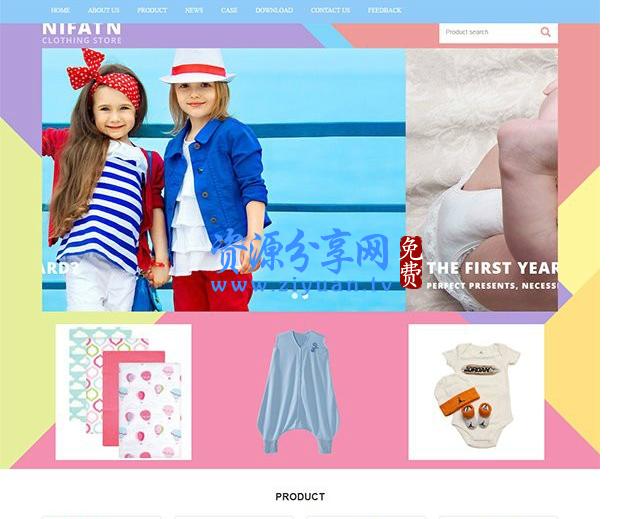 英文童装外贸公司网站源码