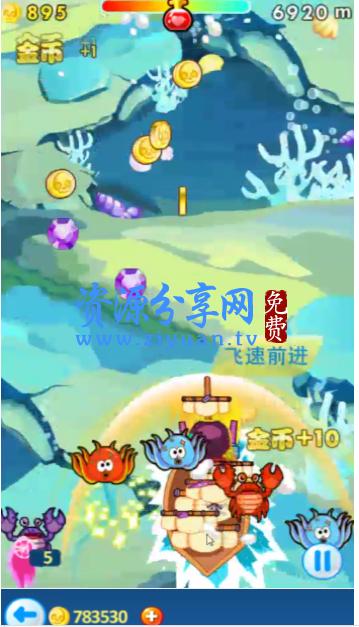 海盗向前冲手机游戏源码