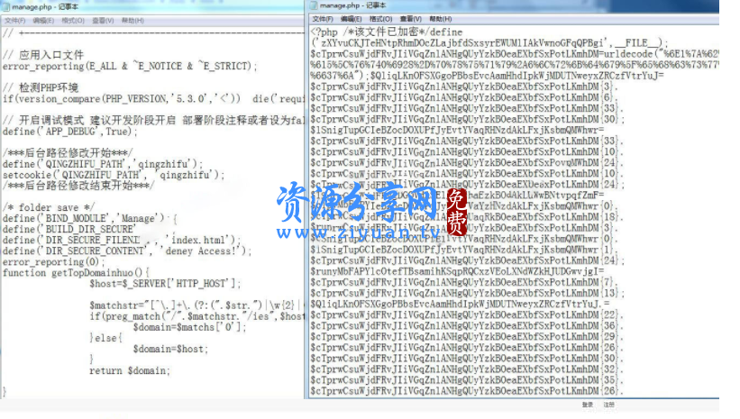 最新聚合支付源码运营版