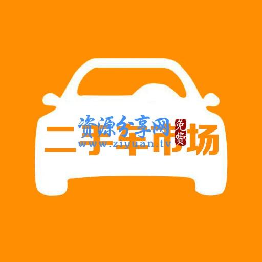 莫奈二手车小程序 5.2.8