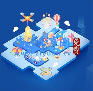 多商家营销活动平台小程序 2.3.7