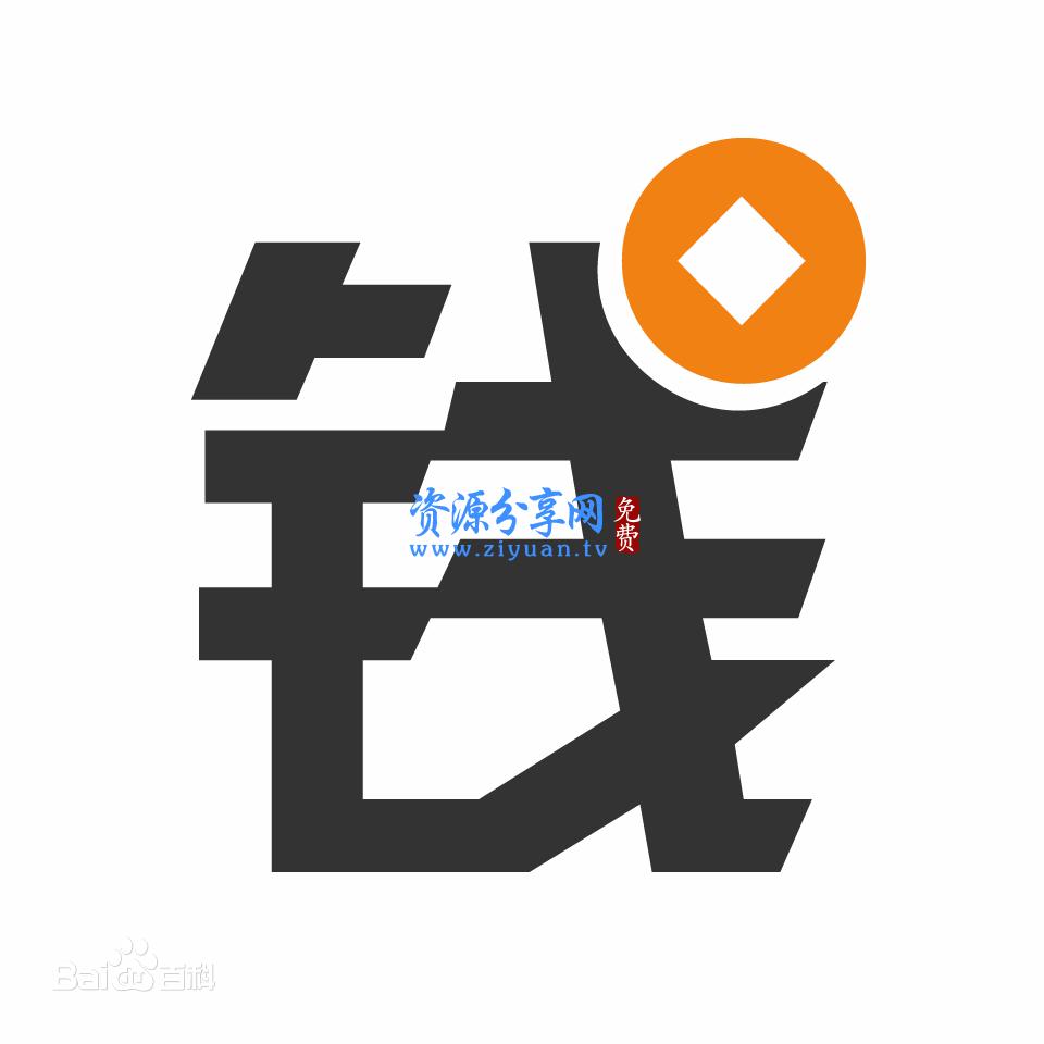 小额借贷网站源码程序