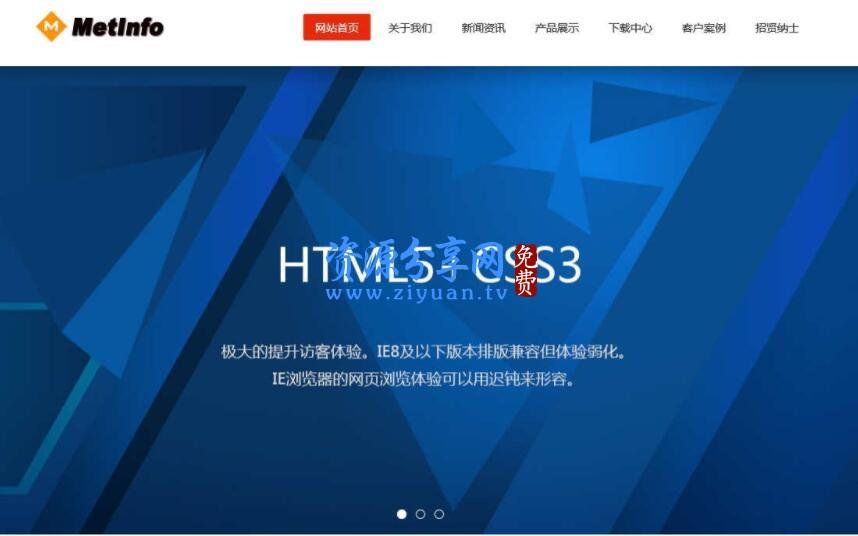 MetInfo V6.0.0 企业网站管理系统
