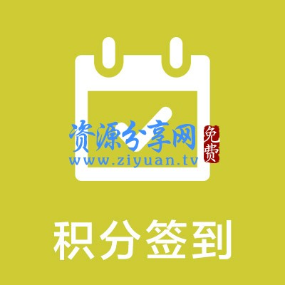 万能门店小程序运营管理系统源码 7.4.98
