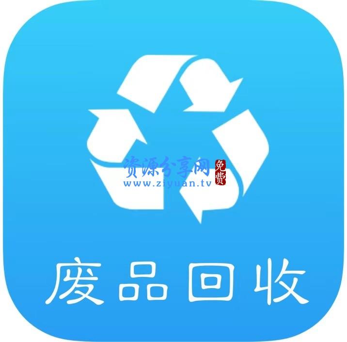 零象废品回收小程序源码 2.3.0