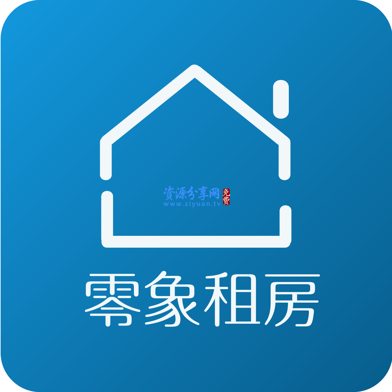 零象租房小程序源码 1.0.1