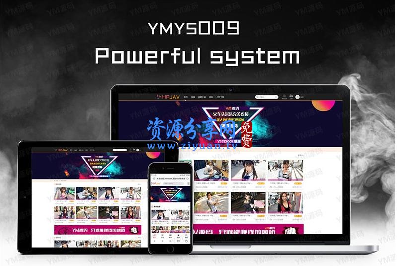 在线视频网站系统源码
