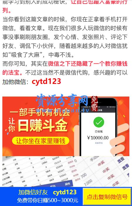 2019 微信引流加好友单页网站源码
