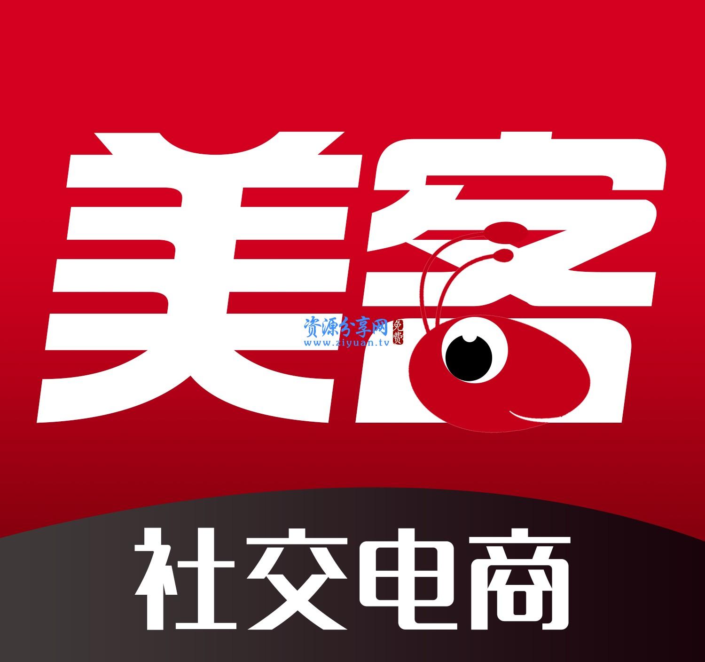美客社交电商小程序源码 1.0.26
