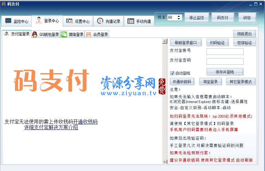 新版任务悬赏兼职系统个人最新版源码
