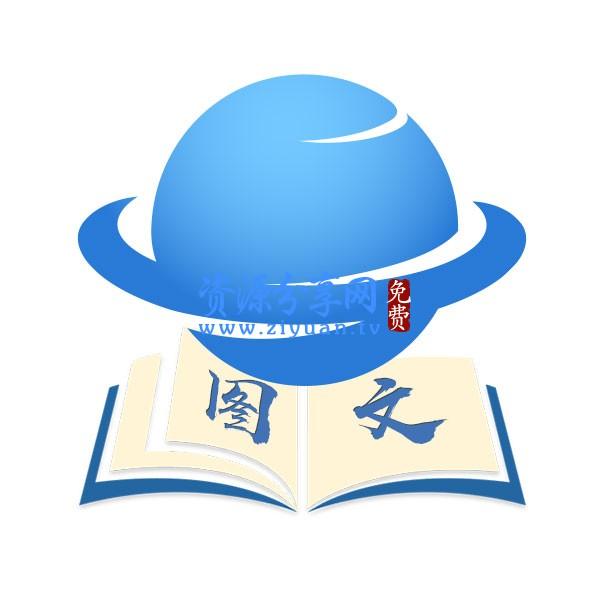 崛企图文 1.1.7