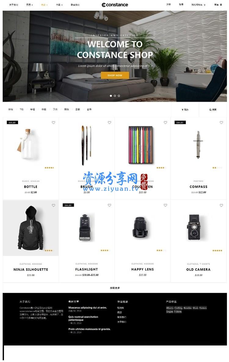 WP 中文版商城主题