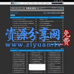 网易云 HTML5 音乐随机播放器