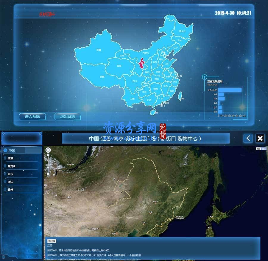 科技感企业地图