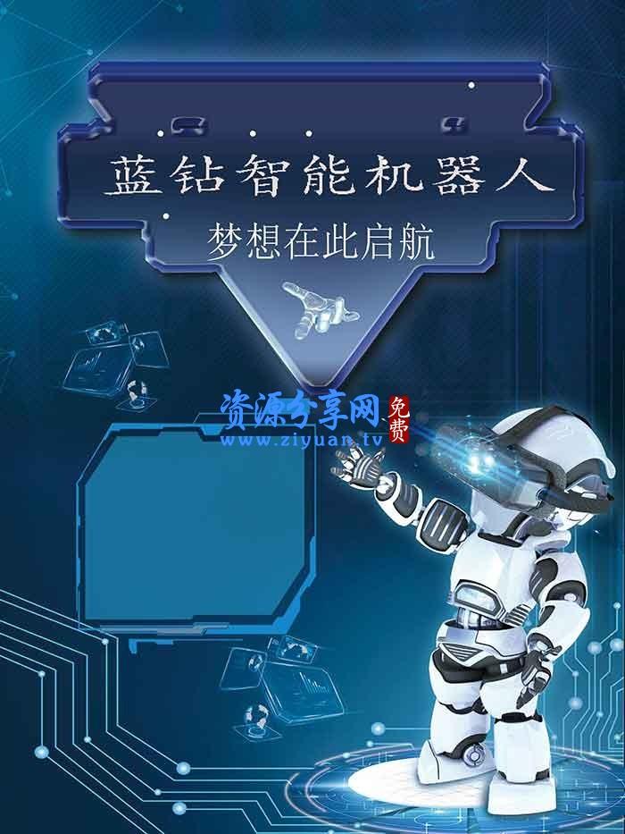 火爆项目自动挂机赚钱 AI 机器人 3.0 系统源码