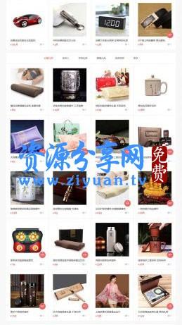 帝国 CMS7.5 仿可可礼物网漂亮大气淘宝客网站源码