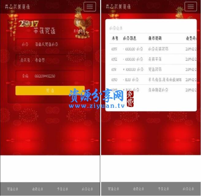 最新开心狗狗游戏源码 H5 免公众号源码带搭建教程