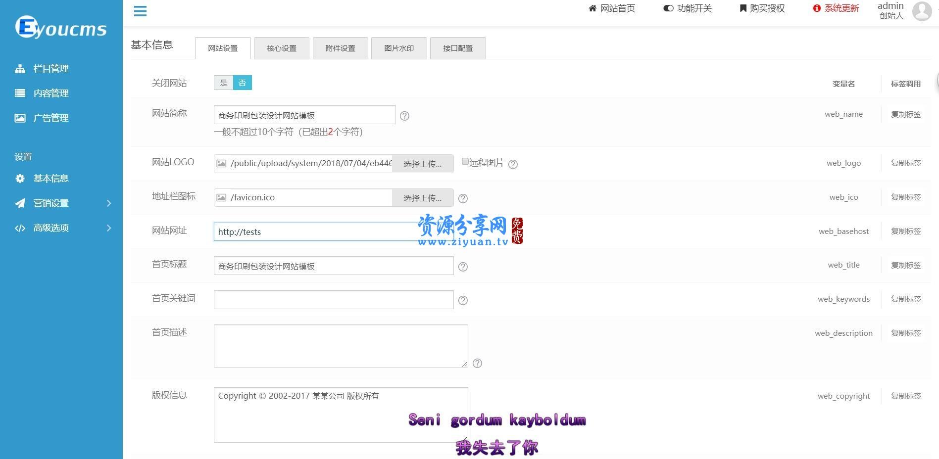 易优 cms 内核商务印刷包装设计公司网站模板源码