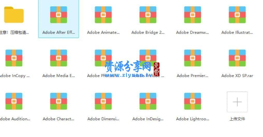Photoshop 2020 在内的 16 款软件纯净版本