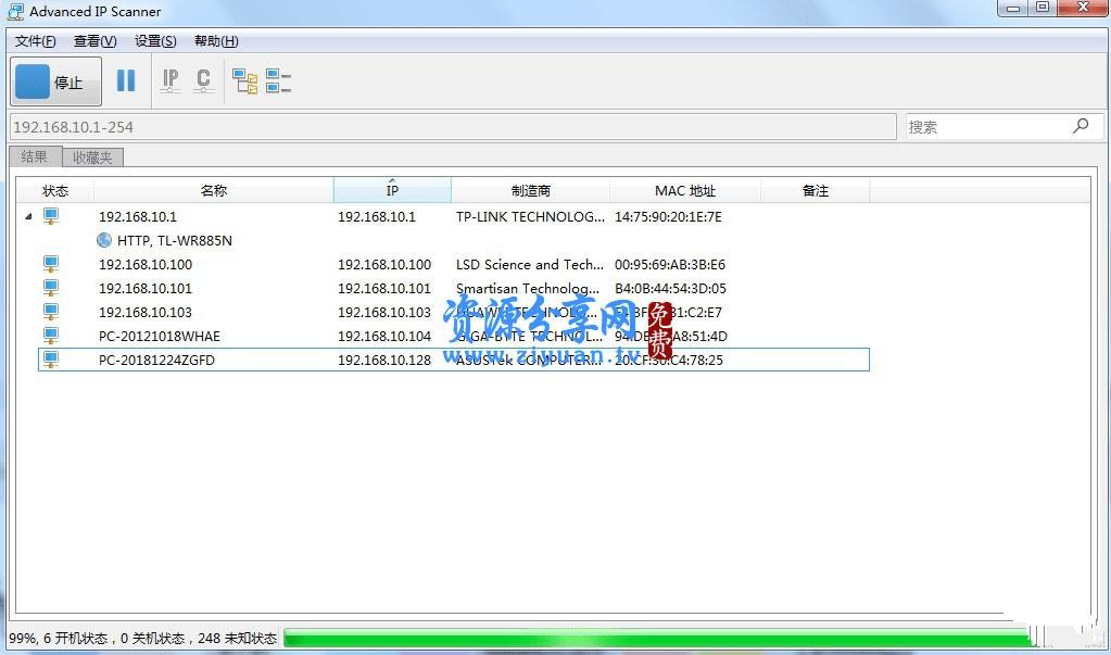 局域网 IP 扫描工具 Scanner 推荐版