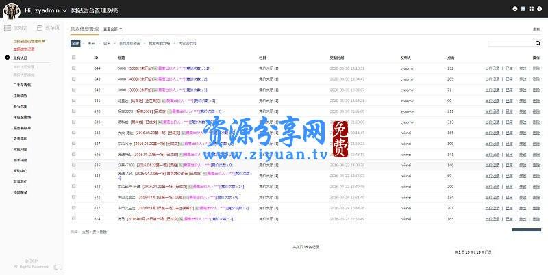 PHP 汽车二手车拍卖网站源码 事故车竞拍拍卖系统
