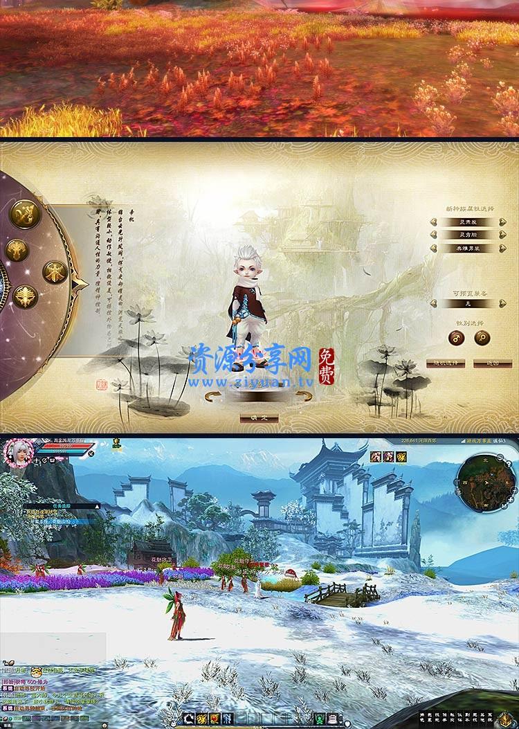 宝端新诛仙 3 收藏版中文一键端 16 职业 PC 大型电脑仙侠游戏局域网联机