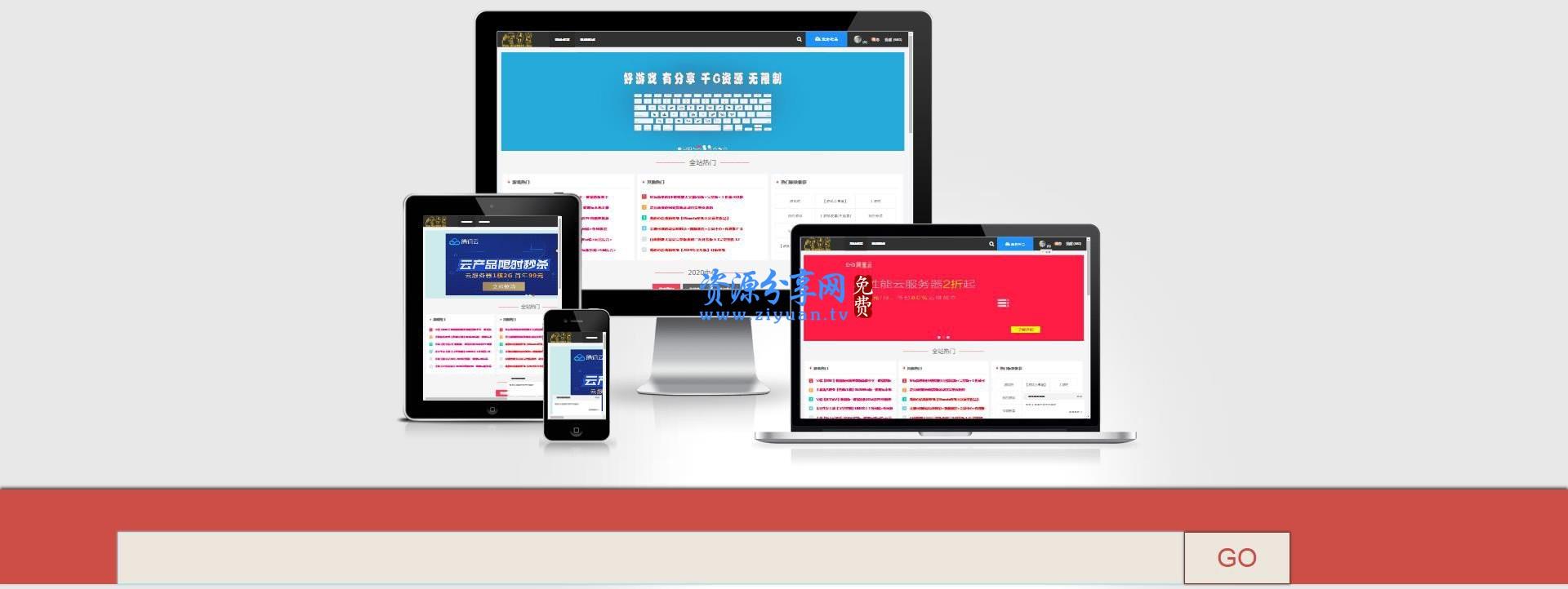 新版网站缩略图样机生成源码更新修复版