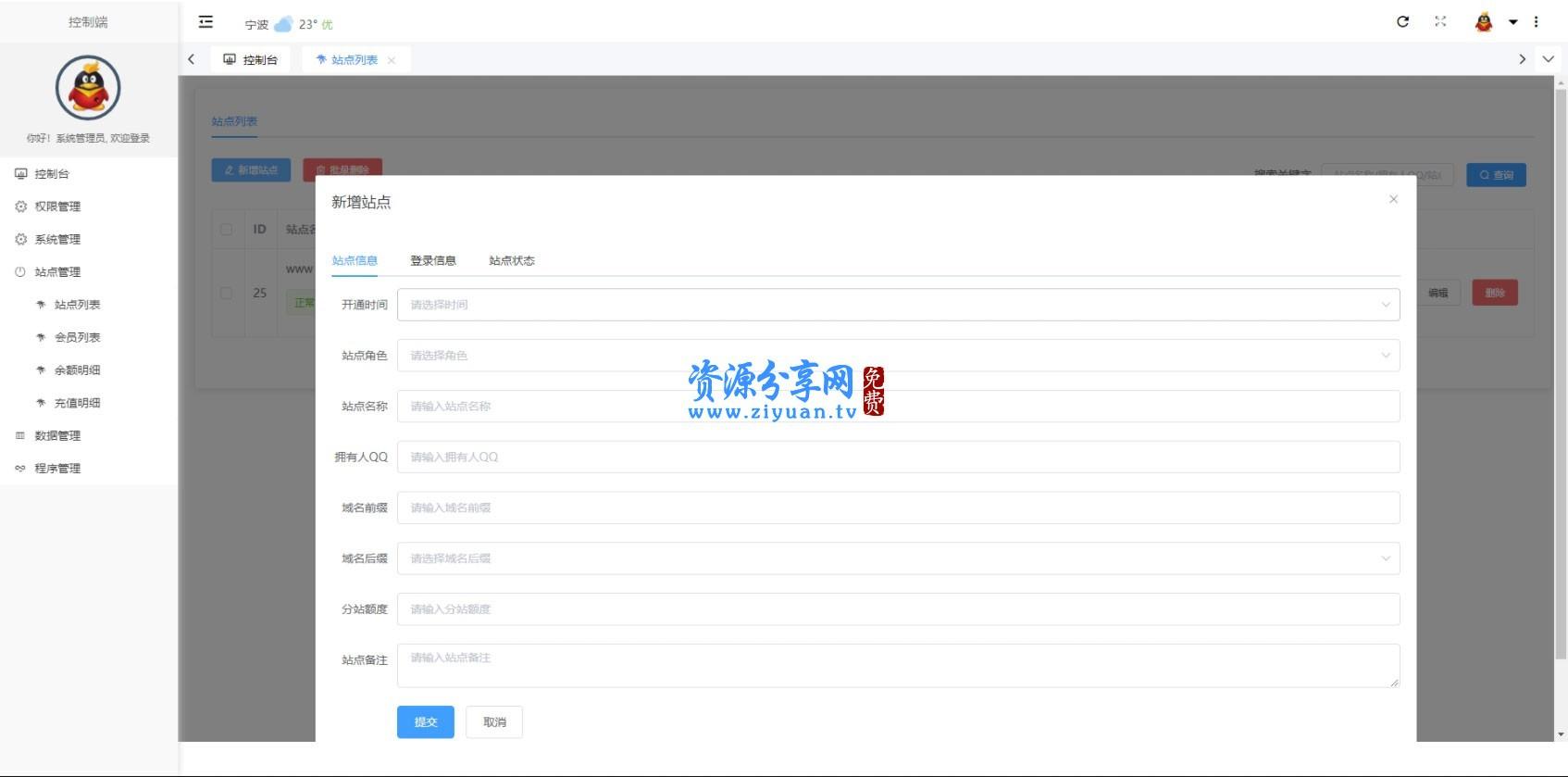 云乐购社区系统 开源版+易支付+码支付+附带 2 套精美模板