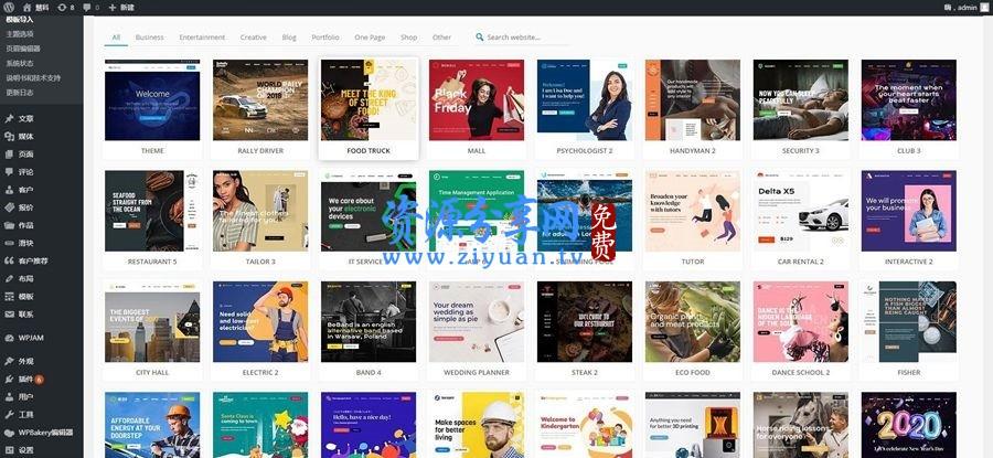 WordPress 主题 betheme21.5.6 企业响应式汉化主题 自带 500+模版