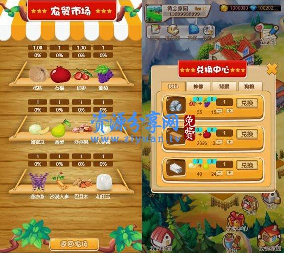 农场种植游戏黄金庄园区块链源码+虚拟农场+种植挖矿+复利分红+在线商城