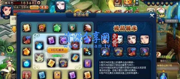 西游梦网页单机版+一键安装即玩+服务端+VIP10 公益服+西游题材 RPG 页游玩法+无限元宝