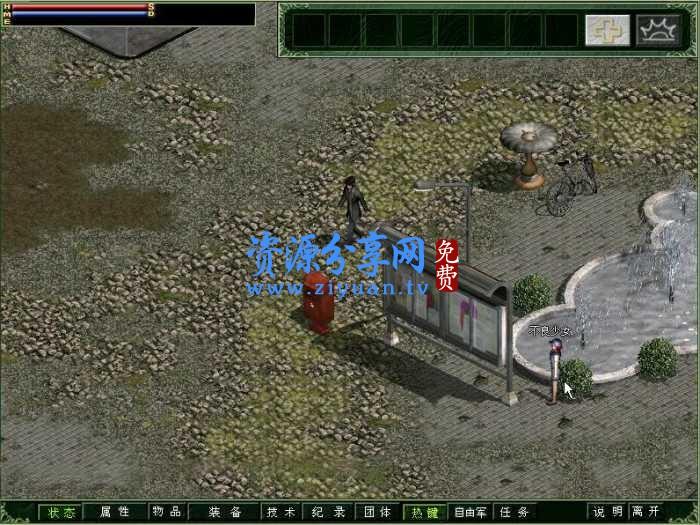 红月单机版 一款类似传奇的经典怀旧游戏+扮演各类角色+服务端+GM 工具刷装备+视频教程