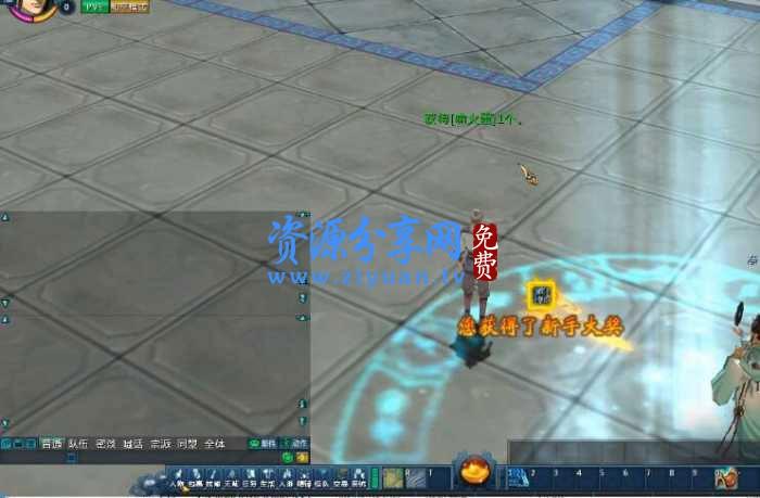 蜀山神话 修真小说为背景的 3D 水墨风格单机网游+一键安装+GM 工具+视频教程