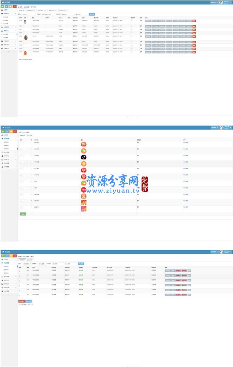 最新悬赏猫任务平台用户自主发布任务+接免签支付信用分评分机制网站源码+可打包 app