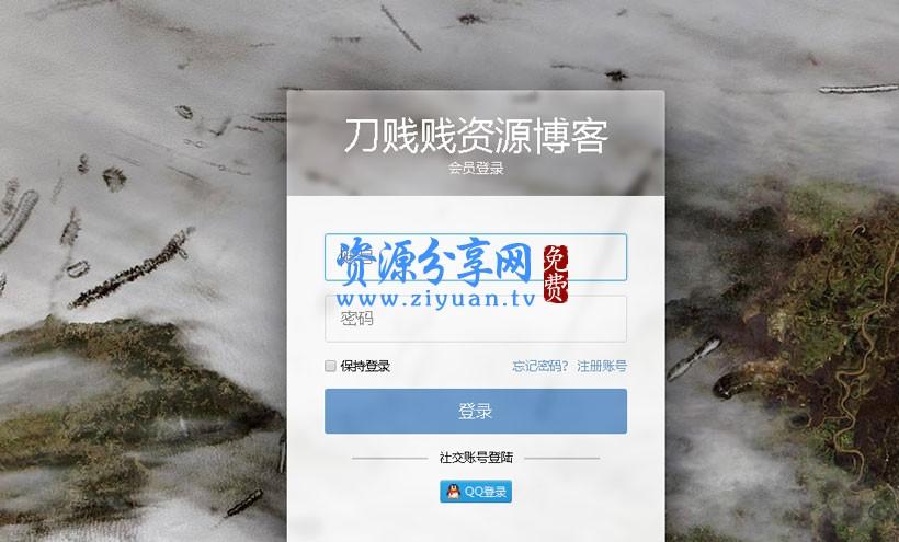 zblog 模板资源博客网站全站源码分享