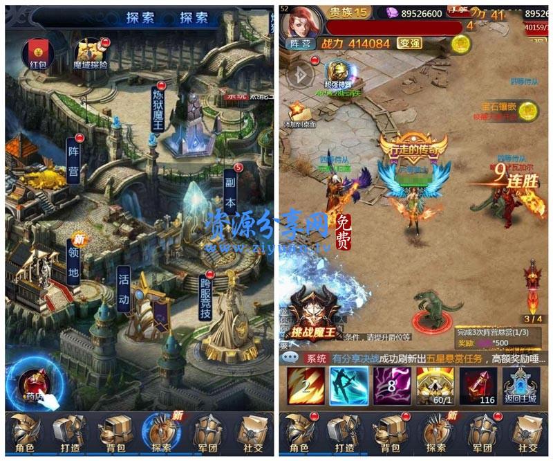 决战魔域 H5 一键即玩服务端+授权 GM 后台+西方魔幻多人在线手机游戏+天使 PK 恶魔