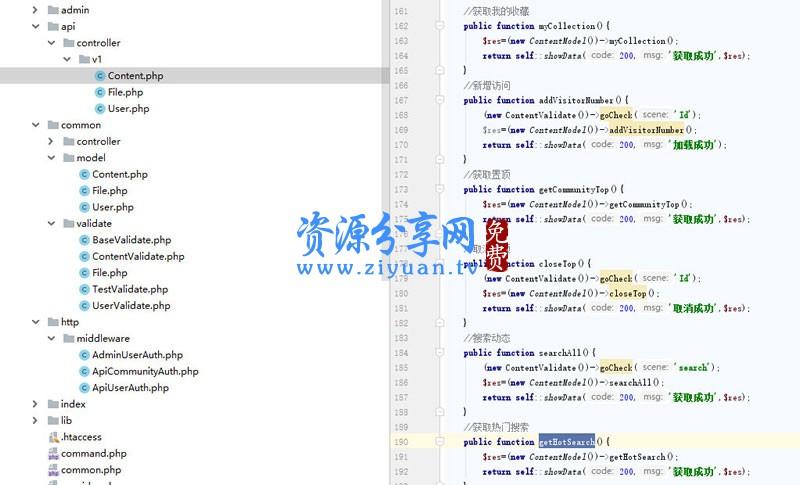 朋友圈社区程序源码 基于 thinkphp5.1+uniapp+mysql5.7 开发的社区程序+兼容 H5